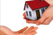 Asesoría en Fideicomiso Inmobiliario